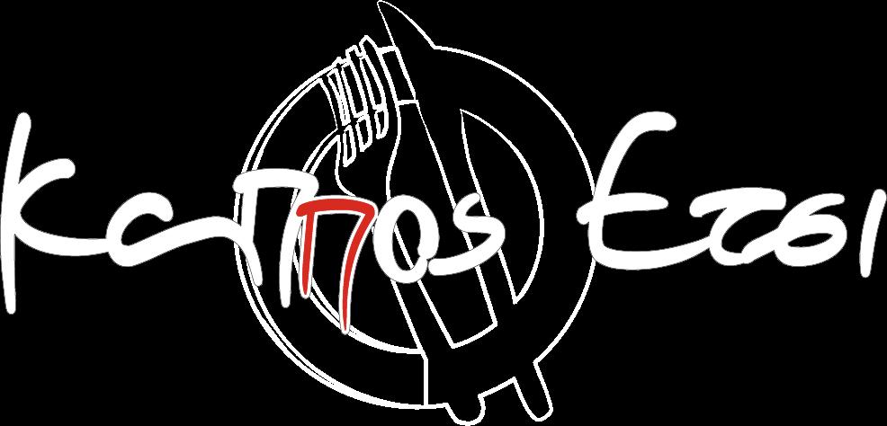 Κεντρικό Λογότυπο